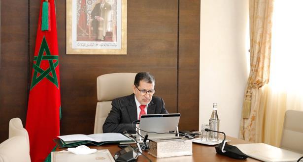 المغرب مصر على الحصول على جواب رسمي من أمنستي