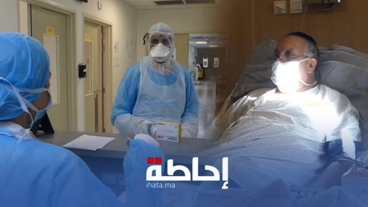 عدد المرضى بكورونا قيد العلاج والحالات الحرجة