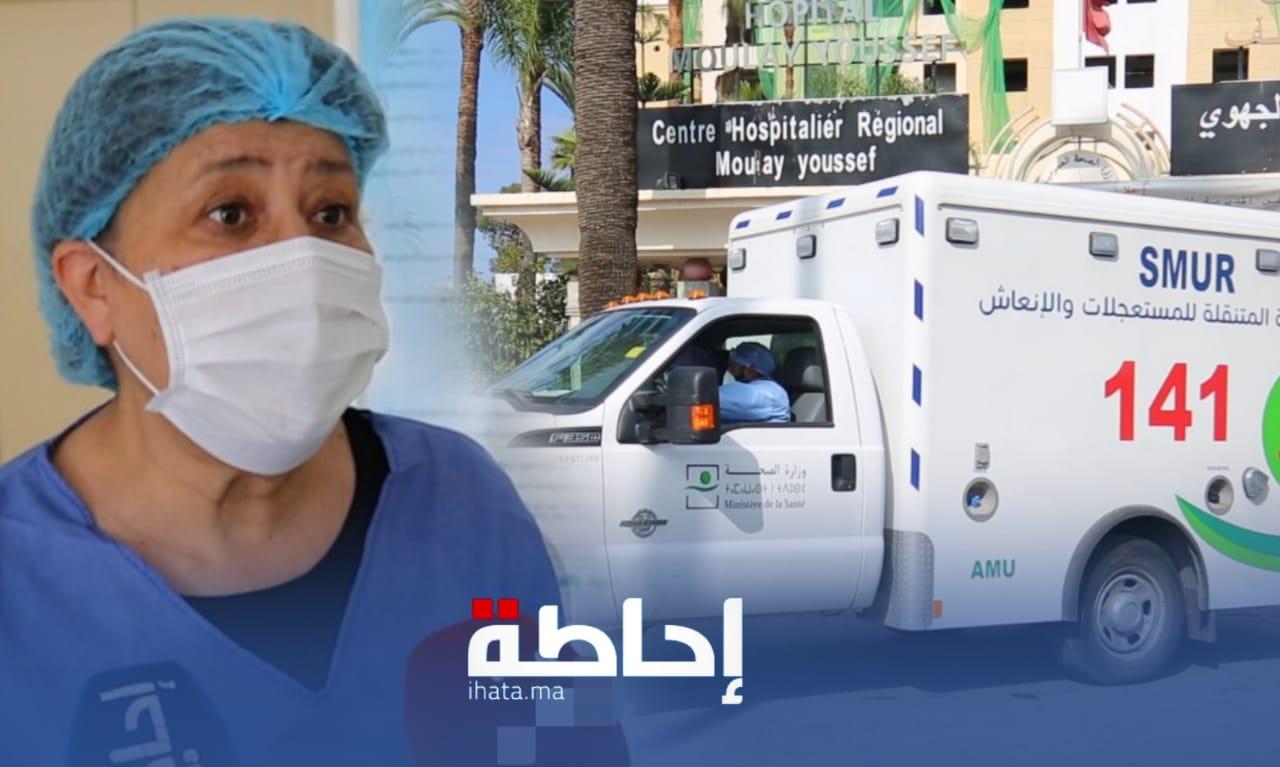 عدد الإصابات الجديدة بكورونا في المغرب