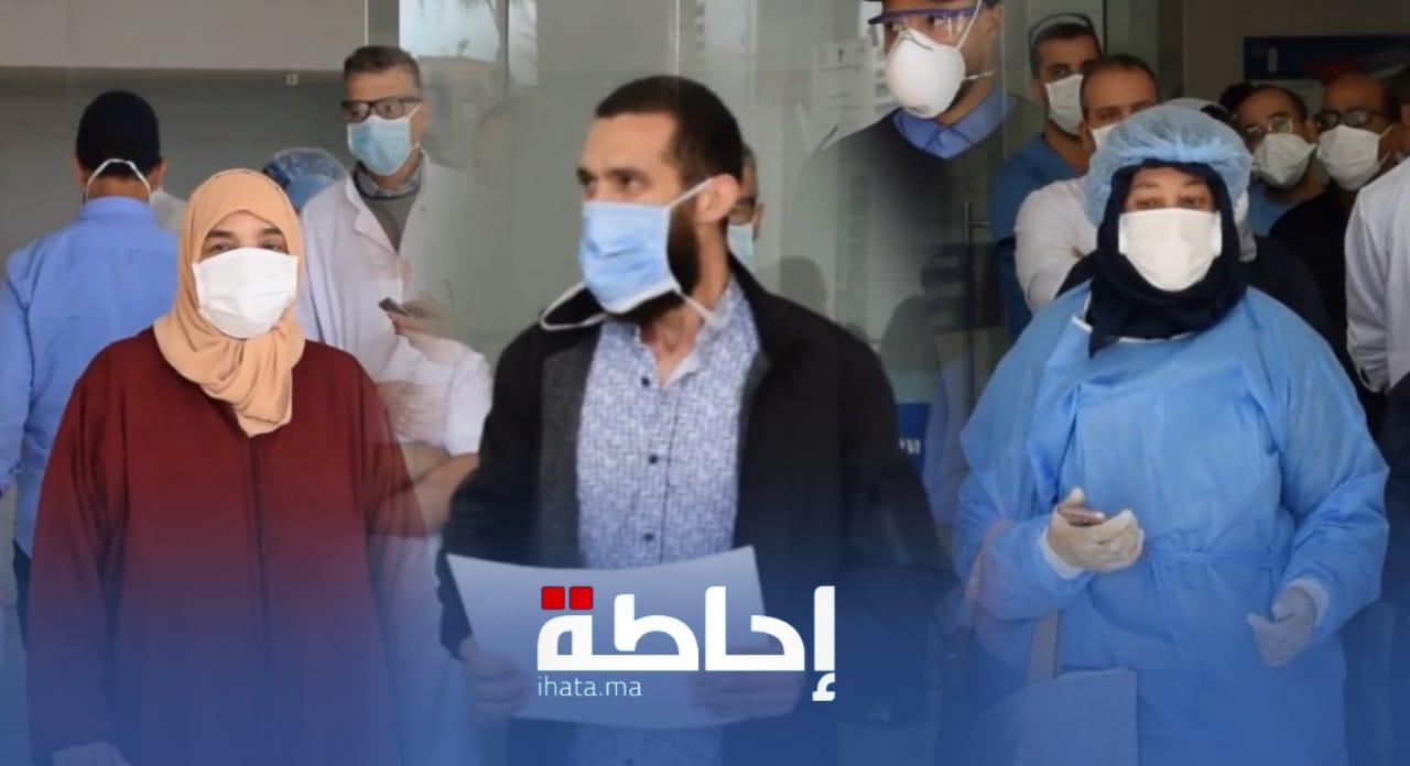 عدد حالات الشفاء الجديدة من كوفيد-19 بالمغرب