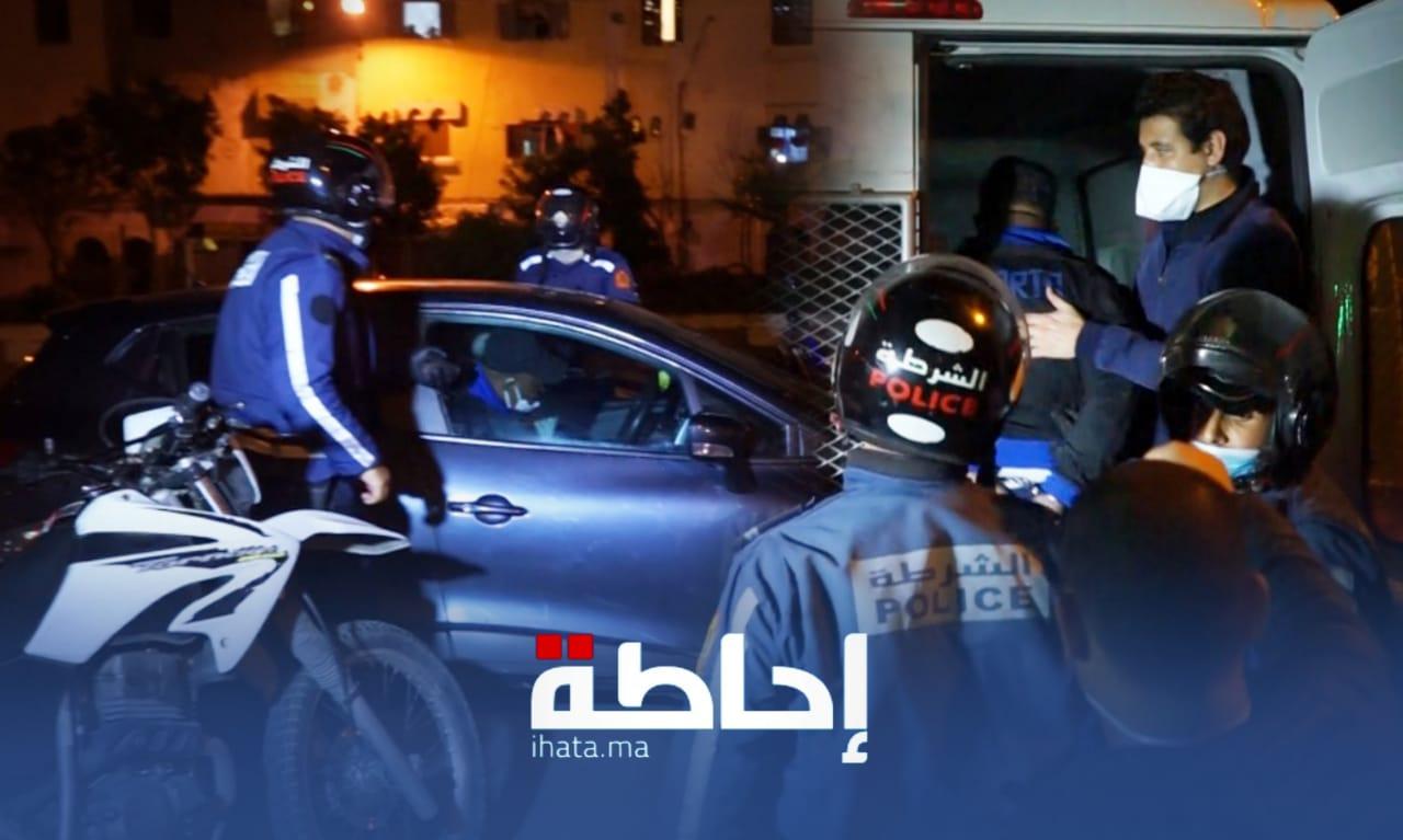 """فيديو.. أمن الدار البيضاء يباغث """"بزناس"""" داخل سيارته"""