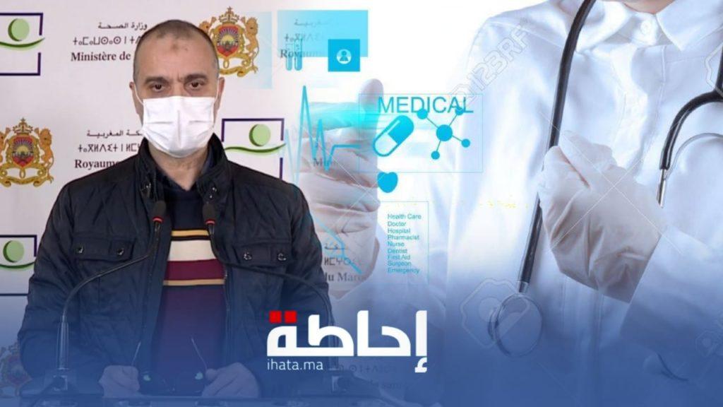 وزارة الصحة توقف بث نشرة كورونا