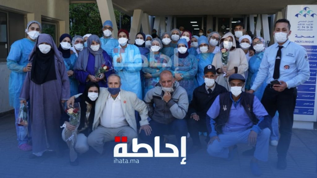 إرتفاع مستمر لحالات الشفاء من كورونا بالمغرب