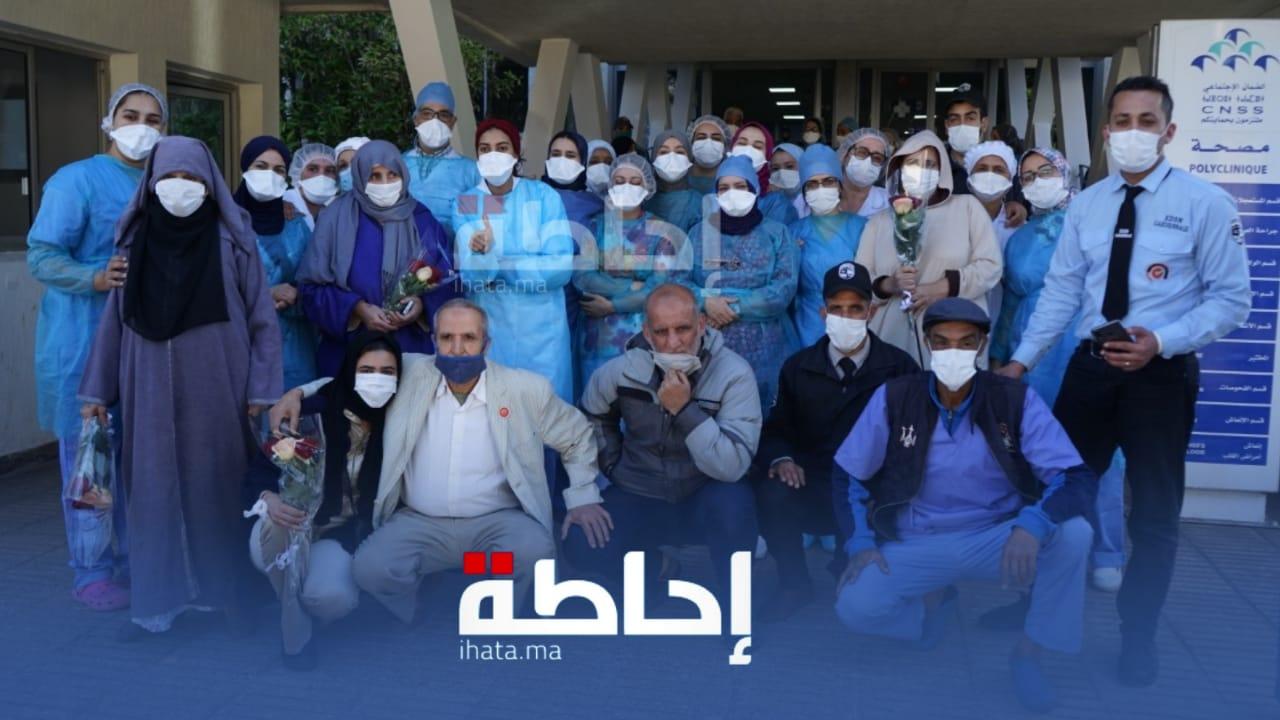 إرتفاع مستمر لأعداد حالات الشفاء من كورونا بالمغرب