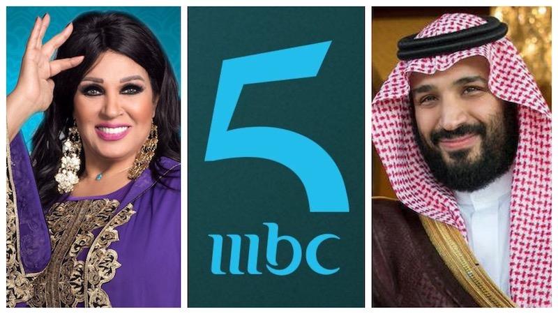 لماذا أصبحت مقاومة MBC 5 السعودية واجبا وطنيا؟