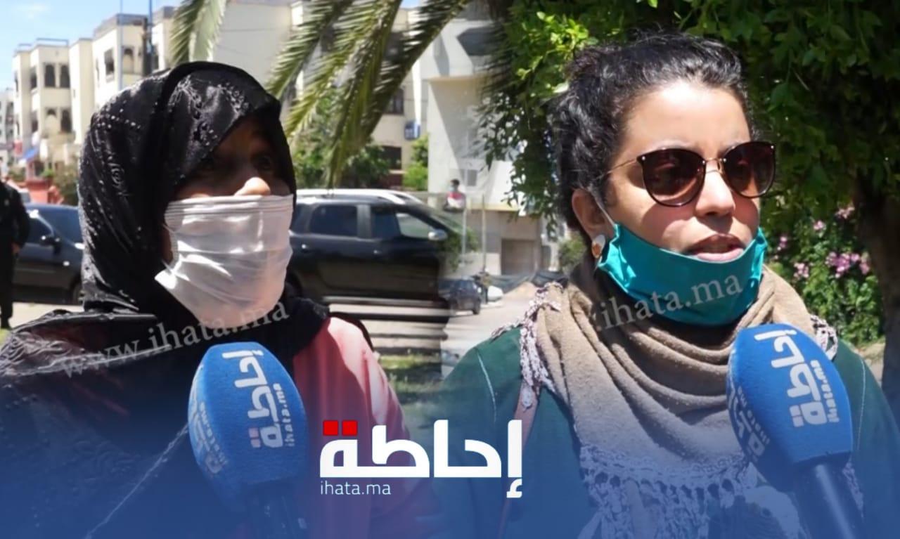 فيديو.. عمال يتجمعون أمام شركة بكازا مطالبين بتعوضات CNSS
