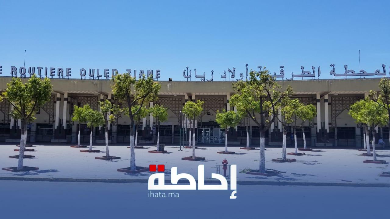 فيديو.. كورونا يحول أكبر محطة طرقية بالمغرب إلى محطة أشباح في عيد الفطر