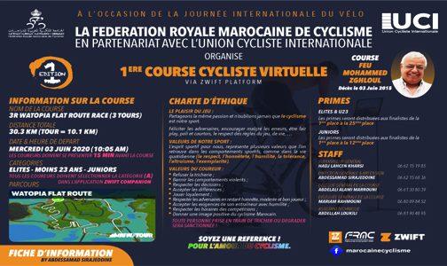جامعة الدرجات تنظم أول سباق إفتراضي بالمغرب