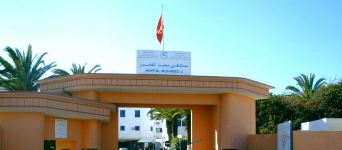 حقوقيون بآسفي يطالبون بفتح تحقيق حول تحول مستشفى عمومي لبؤرة فيروس كورونا