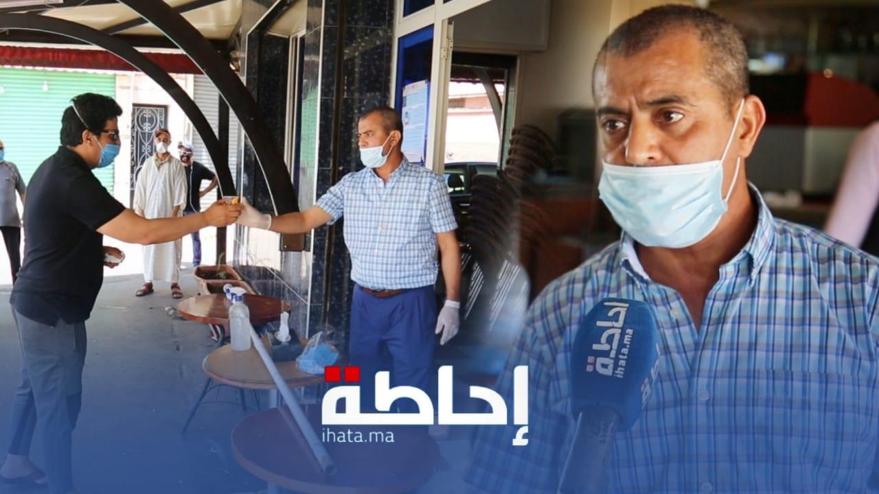 فيديو.. صاحب مقهى يدعو زملاءه إلى إستئناف العمل لمصلحة الإقتصاد الوطني