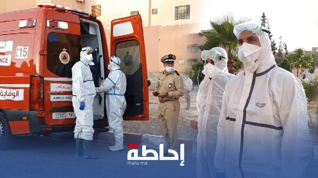 تسجيل إصابات جديدة بكورونا في المغرب