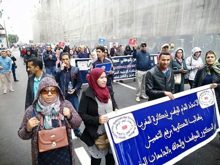 دكاترة المغرب يثمنون مجهودات الأطر الطبية والسلطات في مواجهة الجائحة