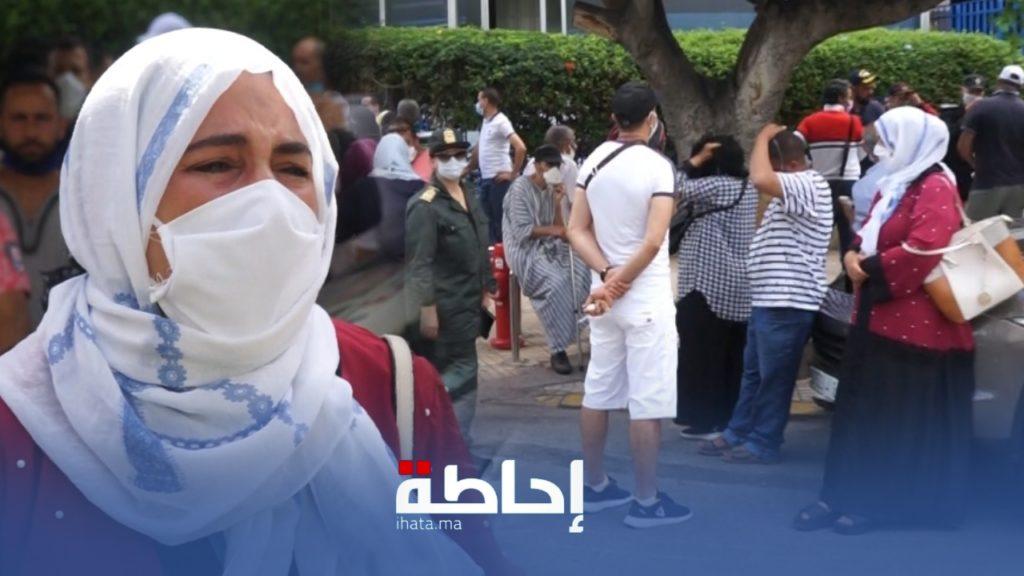 فيديو.. عالقون بالمغرب يحتجون أمام  قنصلية إيطاليا بالدار البيضاء