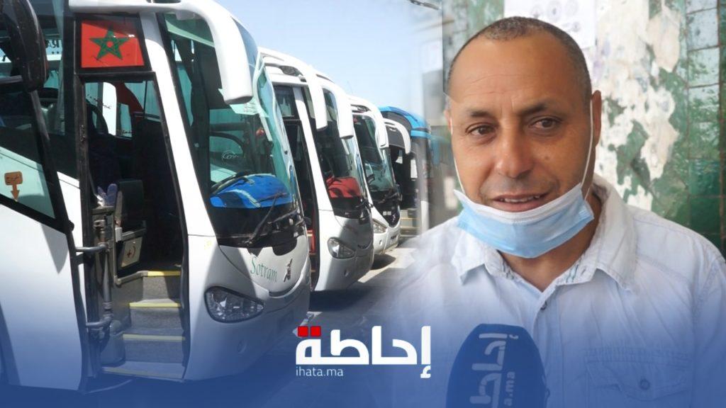 فيديو.. مسؤول بشركة لنقل المسافرين يكشف أسباب عدم استئناف العمل