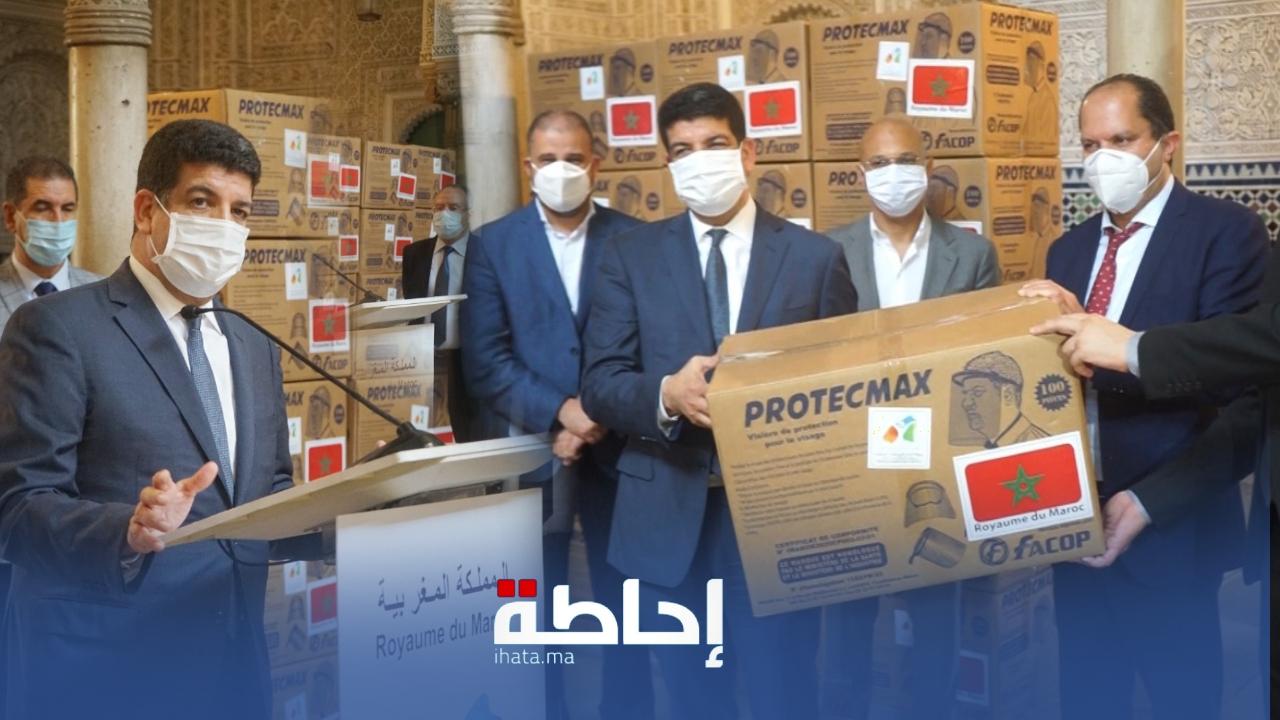 تسليم أقنعة وقائية لفائدة المرشحين لاجتياز امتحانات البكالوريا بجهة الدار البيضاء سطات