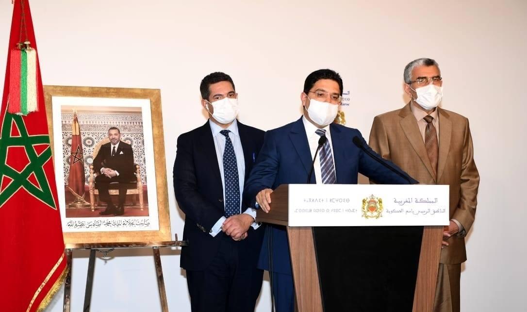 المغرب يتساءل حول خلفية التقرير الأخير لمنظمة العفو الدولية