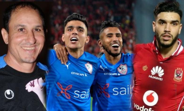 لاعبون مغاربة سطع نجمهم في الدوري المصري