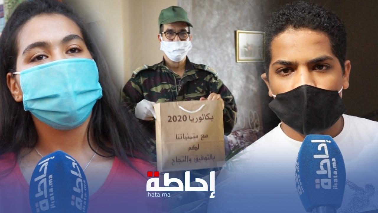 فيديو.. سلطات الدار البيضاء توزع لوازم مدرسية معقمة على مترشحي الباكلوريا