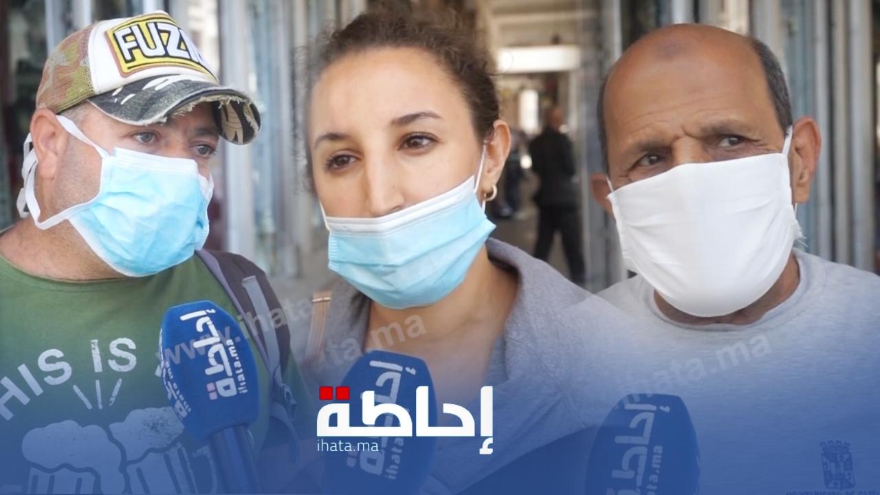 فيديو.. مغاربة يحذرون من عدم الوقاية ضد كورونا وإمكانية العودة للحجر بالبيوت