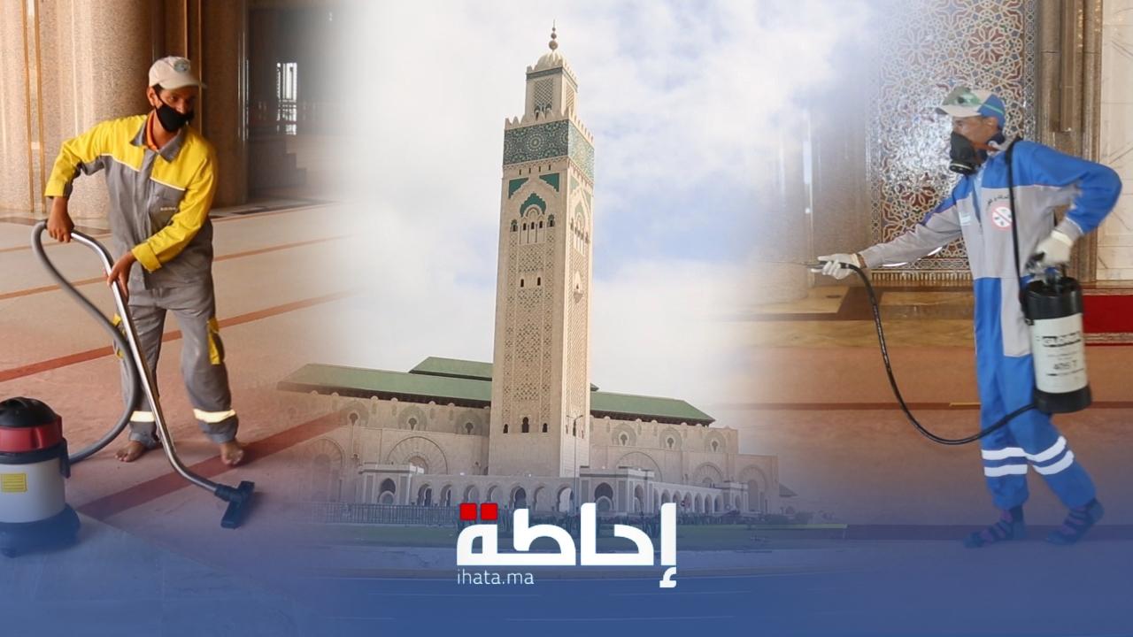 فيديو.. مسجد الحسن الثاني يتعقم إستعدادا لإستقبال المصلين