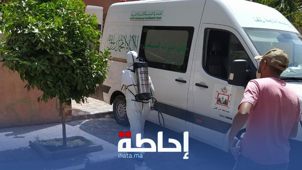 الإصابات الجديدة بكورونا في المغرب