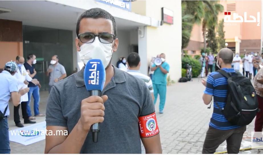 ممرضو مستشفى الرازي بمراكش يحتجون للمطالبة بالتعويض عن الأخطار المهنية