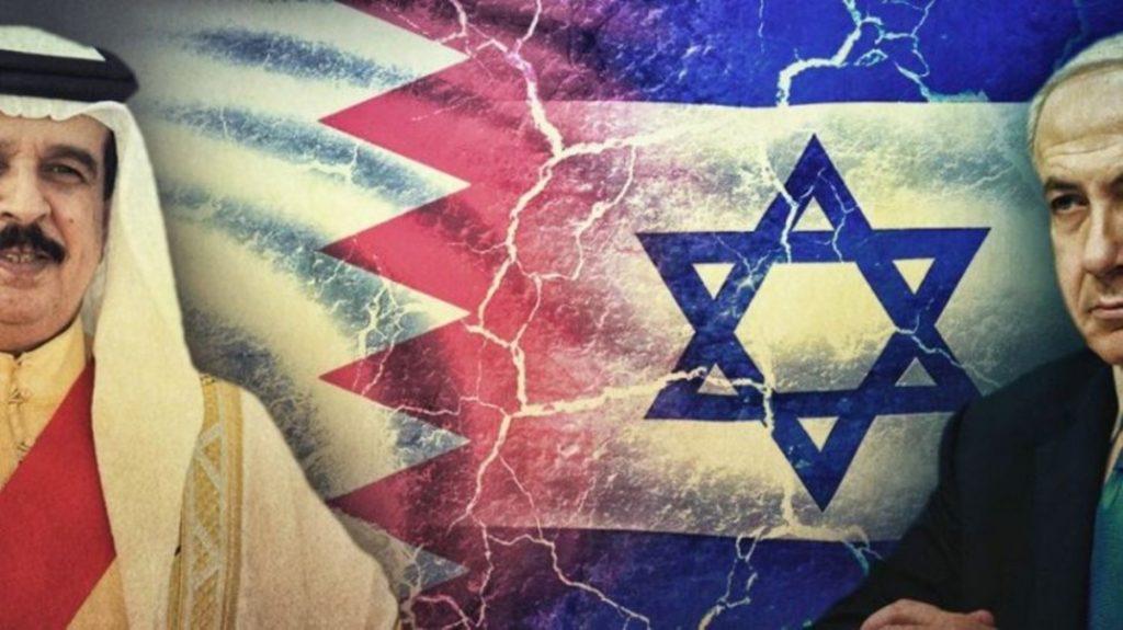 البحرين تطبع علاقاتها مع إسرائيل
