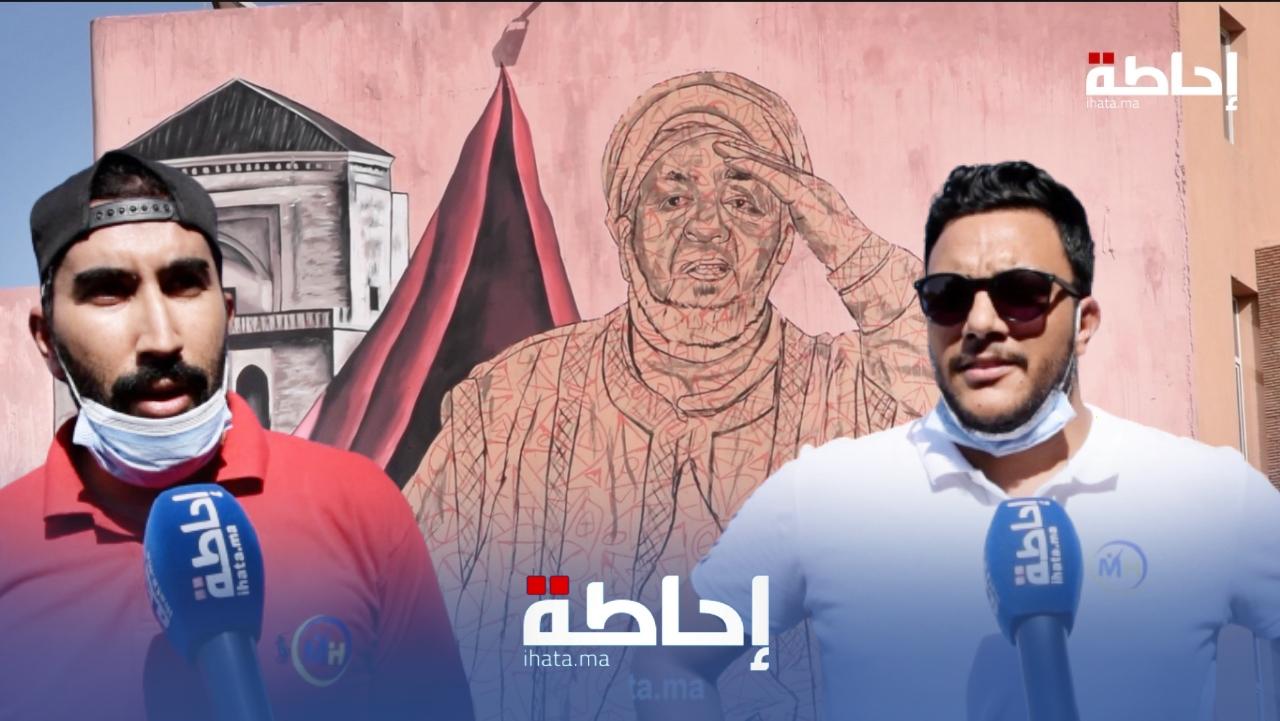 رسامو جدارية عبد الجبار الوزير يخرجون عن صمتهم بخصوص حذف شعار الكوكب