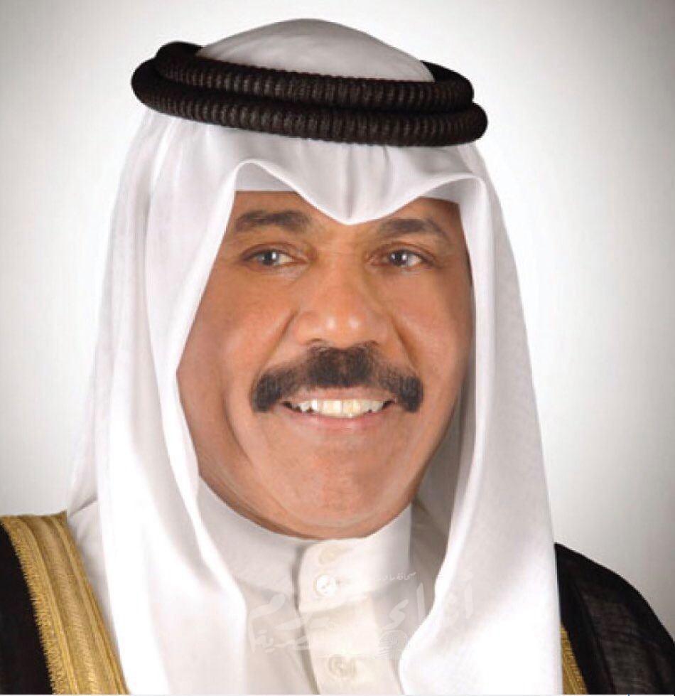 الشيخ نواف الأحمد الجابر الصباح أميرا جديدا للكويت