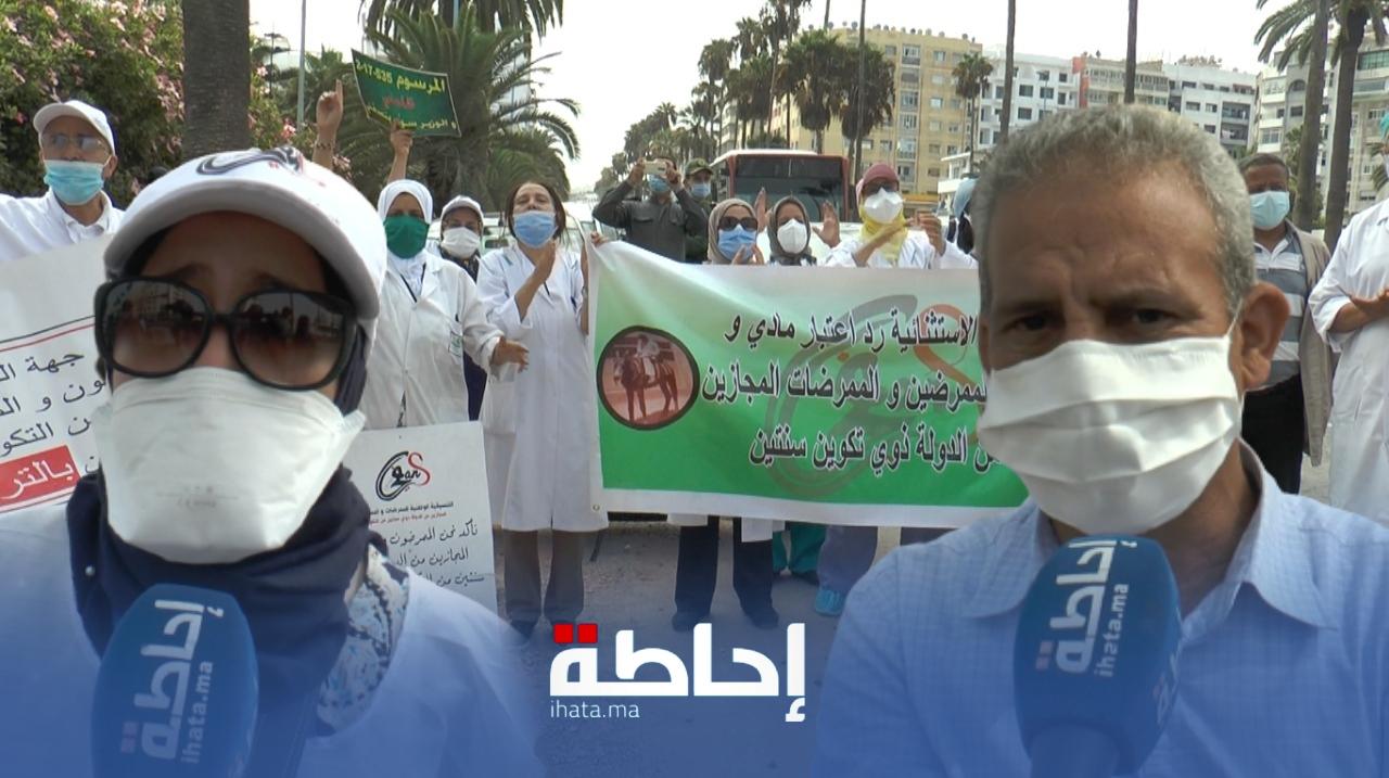 فيديو.. الممرضون يحتجون بالدار البيضاء على وزير الصحة ويطالبون بالترقية