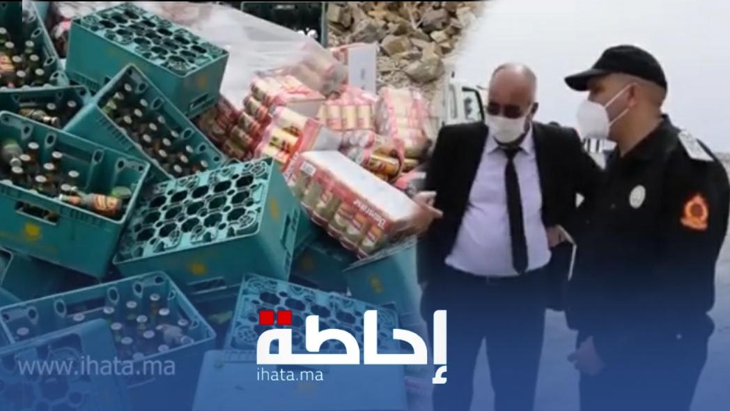 فيديو.. سلطات مراكش تتلف كمية من الخمور المغشوشة