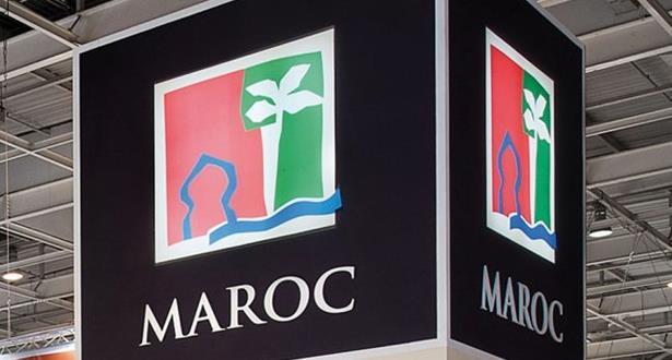 كوفيد-19: إغلاق مكاتب المكتب الوطني المغربي للسياحة بالرباط مؤقتا