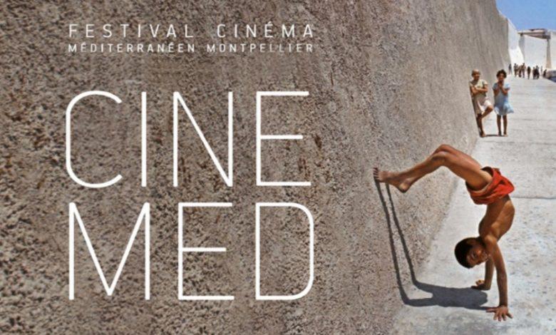 """المغرب ممثل بقوة في مهرجان السينما المتوسطية لمونبلييه """"سينيميد"""""""