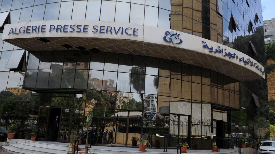 الأمم المتحدة توجه صفعة لوكالة الأنباء الجزائرية