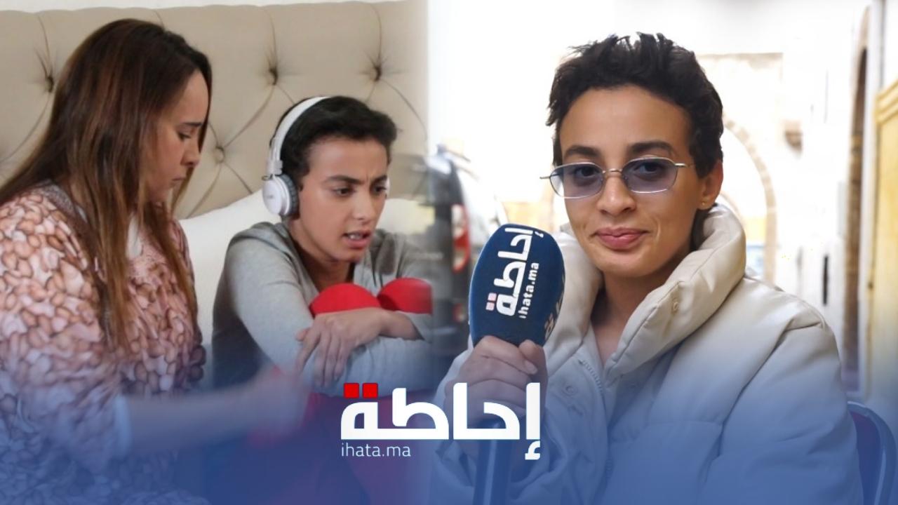 """ريم فتحي تحكي عن مشاركتها في المسلسل الجديد """"نصف قمر"""""""