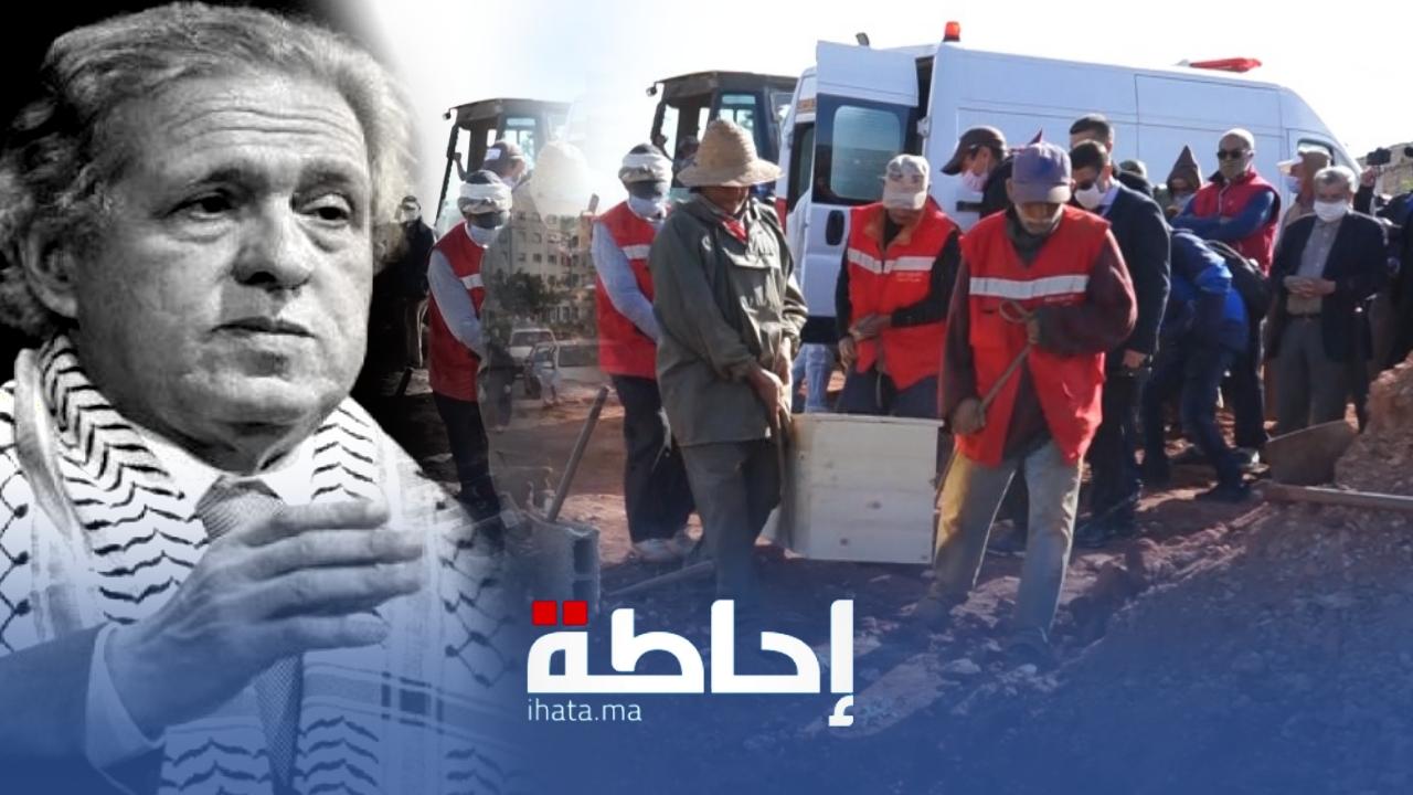 عائلة الفنان محمود الإدريسي تنهار بالبكاء خلال تشييع جنازة الراحل بمقبرة الرحمة بالدار البيضاء (فيديو)