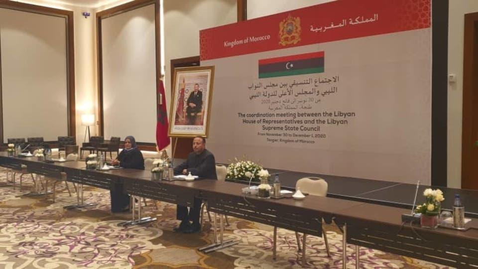 طنجة : انطلاق الاجتماع التنسيقي بين مجلس النواب الليبي والمجلس الأعلى للدولة الليبية