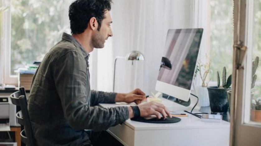 قد يفاجئك الجواب.. هل العمل من المنزل يجعل الموظفين أكثر إنتاجية؟