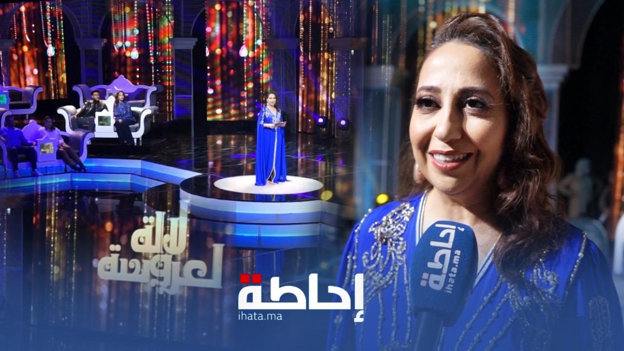 هدى الريحاني: هاعلاش قبلت نقدم لالة العروسة