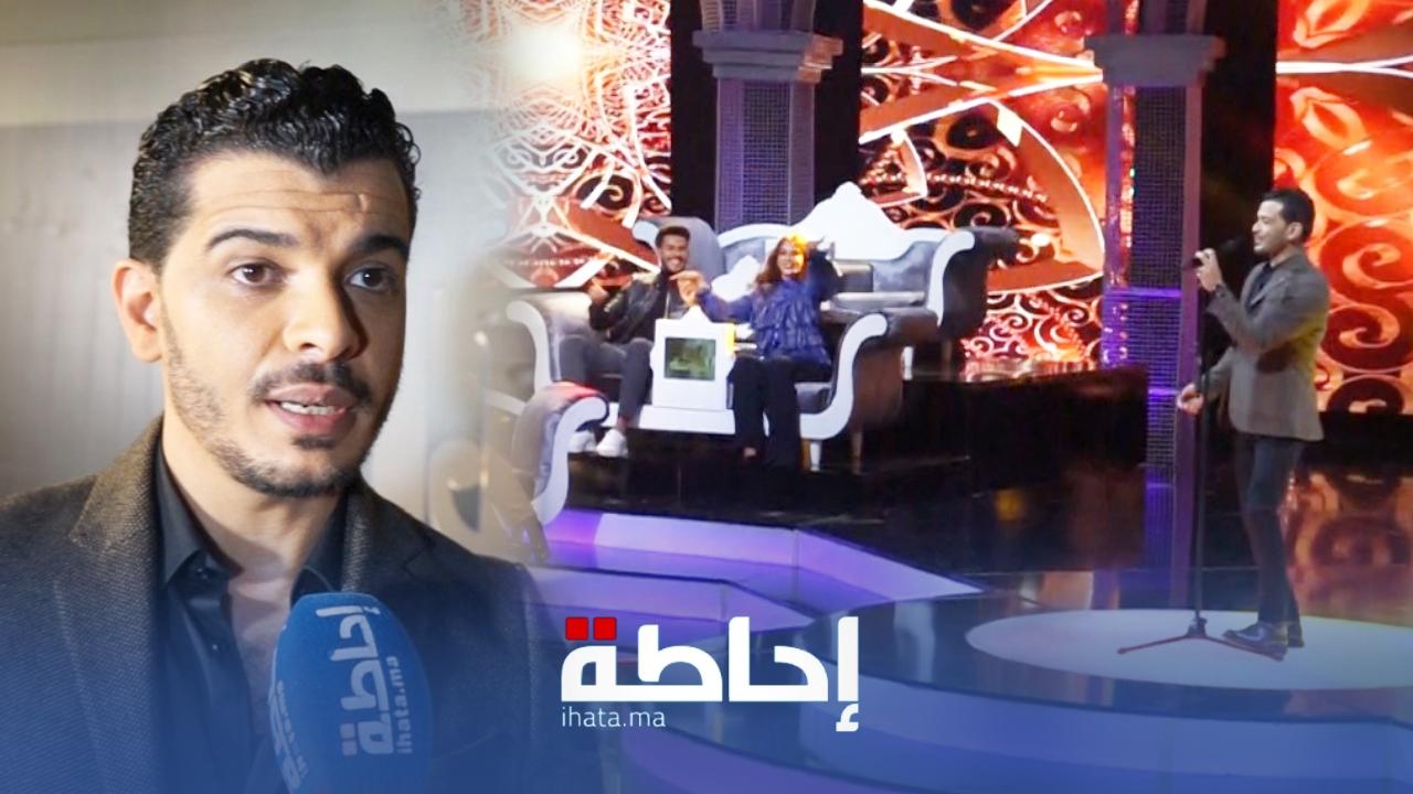 فيديو.. هذا رأي نسيم حداد في برنامج لالة العروسة