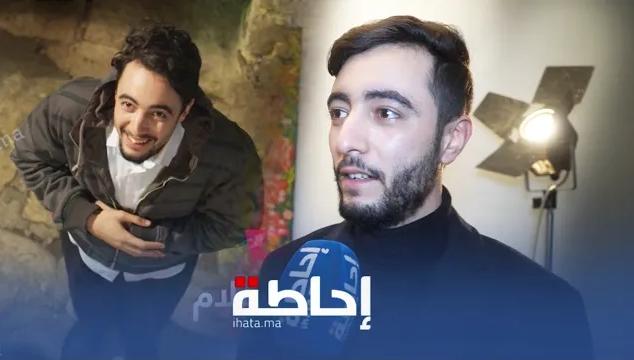 سعد موفق: ياقوت وعنبر هو لي فتح ليا الأبواب (فيديو)