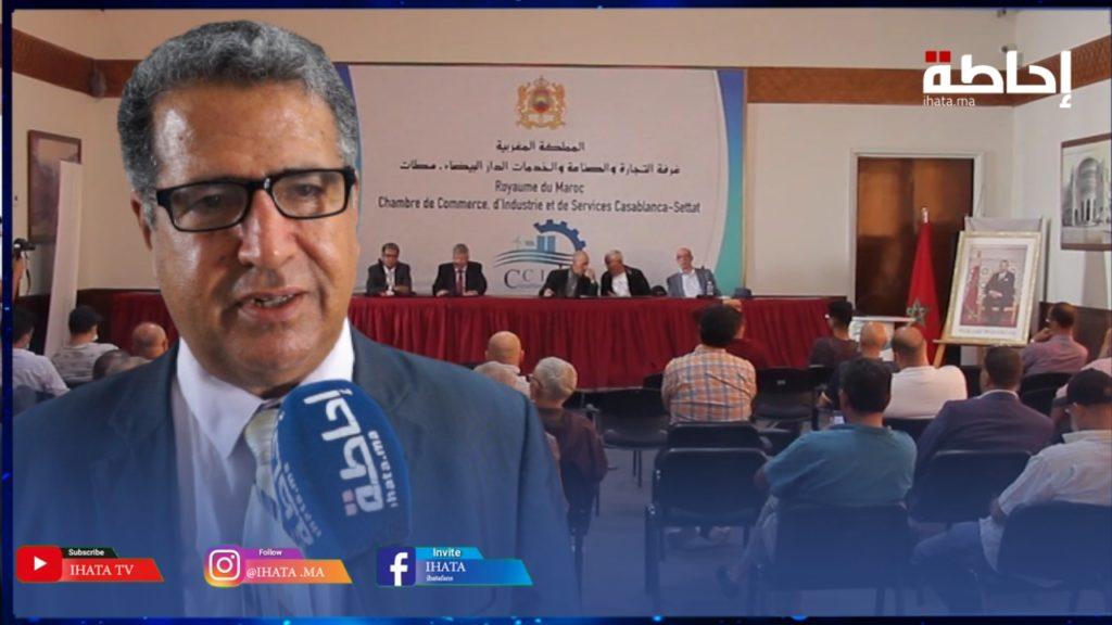 شمين يناشد الوزارة الوصية من أجل انقاد أرباب ومستخدمي مقاهي بيع الخمور (فيديو)