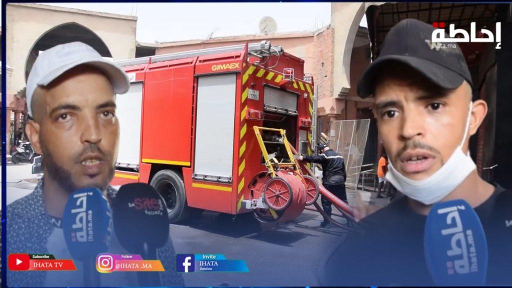 في أول أيام عيد الأضحى.. حريق مهول يلتهم مجموعة من المحلات التجارية بمراكش (فيديو)